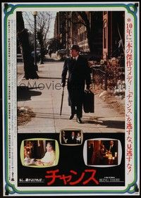 4g022 BEING THERE style B Japanese '80 Peter Sellers & Shirley MacLaine, directed by Hal Ashby!