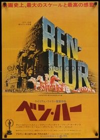4g024 BEN-HUR Japanese R68 Charlton Heston, William Wyler classic religious epic, cool chariot art