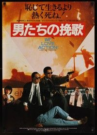 4g025 BETTER TOMORROW Japanese '87 John Woo's Ying Hung boon sik starring Chow Yun-Fat!