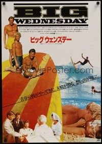 4g030 BIG WEDNESDAY style A Japanese '78 John Milius, Jan-Michael Vincent, William Katt, Gary Busey!