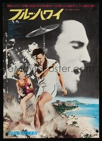 4g033 BLUE HAWAII Japanese R72 cool image of dancing & singing Elvis Presley!