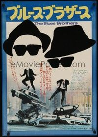 4g035 BLUES BROTHERS Japanese '80 John Belushi & Dan Aykroyd, cool hat & shades silhouette!