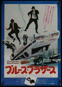 4g034 BLUES BROTHERS Japanese '80 John Belushi & Dan Aykroyd are on a mission from God!