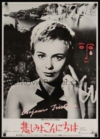 4g037 BONJOUR TRISTESSE Japanese R76 close-up of pretty Jean Seberg!