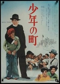4g040 BOYS TOWN Japanese R68 Spencer Tracy as Father Flannagan with Mickey Rooney!
