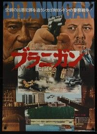 4g041 BRANNIGAN Japanese '75 different of John Wayne aiming gun + Richard Attenborough!