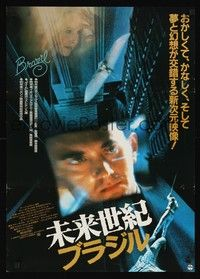 4g042 BRAZIL Japanese '86 Terry Gilliam, Jonathan Pryce, cool completely different image!
