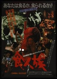 4g047 CANNIBAL HOLOCAUST Japanese '83 most gruesome torture images!