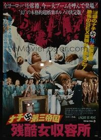 4g048 CAPTIVE WOMEN II: ORGIES OF THE DAMNED Japanese '78 wild Aller art of Nazi & woman!