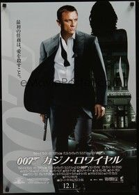 4g049 CASINO ROYALE advance Japanese '06 Daniel Craig as James Bond, Eva Green, Mads Mikkelsen