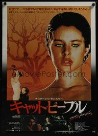 4g051 CAT PEOPLE Japanese '82 sexy Nastassja Kinski becomes something less than human!
