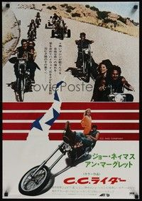 4g045 C.C. & COMPANY Japanese '71 great images of Joe Namath on motorcycle, biker gang!