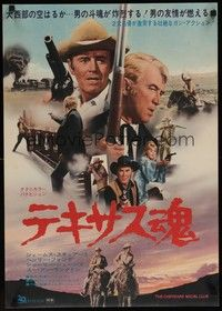 4g057 CHEYENNE SOCIAL CLUB Japanese '71 Jimmy Stewart & Henry Fonda in western action!