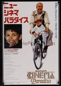 4g065 CINEMA PARADISO Japanese '89 great image of Philippe Noiret & Salvatore Cascio on bike!