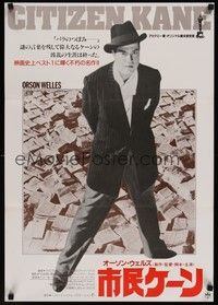4g066 CITIZEN KANE Japanese R86 some called Orson Welles a hero, others called him a heel!