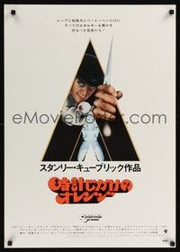 4g070 CLOCKWORK ORANGE Japanese '72 Stanley Kubrick classic, Philip Castle art of Malcolm McDowell