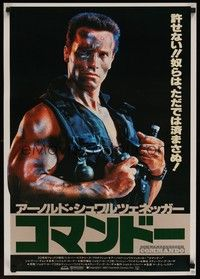 4g072 COMMANDO Japanese '85 Arnold Schwarzenegger is going to make someone pay!