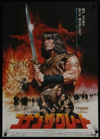 4g073 CONAN THE BARBARIAN Japanese '82 different art of Arnold Schwarzenegger by Seito!