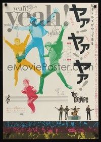 4g001 HARD DAY'S NIGHT Japanese '64 great image of The Beatles, rock & roll classic!
