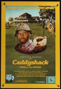 5f127 Caddyshack Tiger Vs The Gopher Ds Commercial Poster