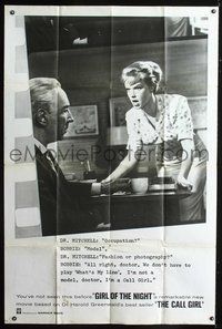 5p009 GIRL OF THE NIGHT 40x60 '60 completely different image of prostitute Anne Francis!