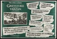 5p080 GREYSTOKE British quad '83 Christopher Lambert as Tarzan, Lord of the Apes!