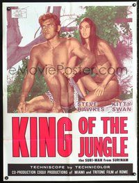 5p019 KING OF THE JUNGLE 30x40 '70 Steve Hawkes as Tarzan, screenplay by Umberto Lenzi!