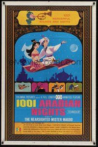 6p002 1001 ARABIAN NIGHTS 1sh '59 Jim Backus as the voice of The Nearsighted Mr. Magoo!