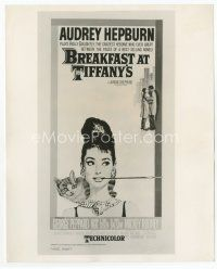 7b016 BREAKFAST AT TIFFANY'S 8x10 still '61 classic 3sheet artwork of sexy elegant Audrey Hepburn!