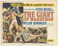 7s072 GIANT OF MARATHON TC '60 Tourneur & Mario Bava's La Battaglia di Maratona, Steve Reeves!