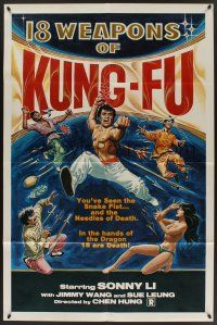 9e020 18 WEAPONS OF KUNG-FU 1sh '77 wild martial arts artwork + sexy near-naked girl!