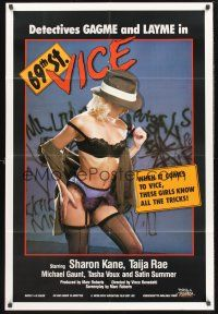 9e026 69TH ST VICE video/theatrical 1sh '84 sexy Sharon Kane, Taija Rae, they know all the tricks!