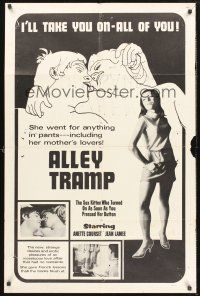 9e059 ALLEY TRAMP 1sh '66 Herschell Lewis, Julia Ames as Annette Courset, she went for anything!
