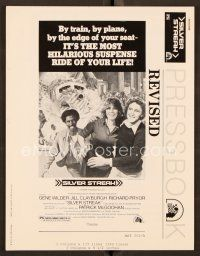 9g361 SILVER STREAK revised pressbook '76 art of Gene Wilder, Richard Pryor & Clayburgh by Gross!