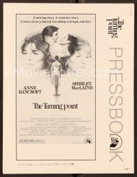 9g381 TURNING POINT pressbook '77 artwork of Shirley MacLaine & Anne Bancroft by John Alvin!