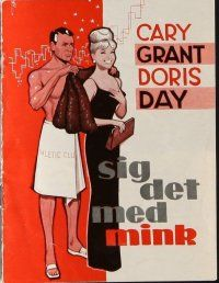 9g209 THAT TOUCH OF MINK Danish program '62 Cary Grant & Doris Day, different images & art!