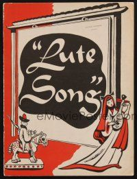 9r013 LUTE SONG signed program '47 by Yul Brynner & 17 other cast and crew members!