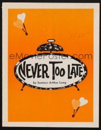 9r015 NEVER TOO LATE signed program '65 by BOTH Arthur Godfrey AND Maureen O'Sullivan!