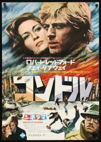 9s004 3 DAYS OF THE CONDOR Japanese '75 secret agent Robert Redford & Faye Dunaway!