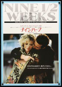 9s008 9 1/2 WEEKS Japanese '86 Mickey Rourke, Kim Basinger, sexy close up image!