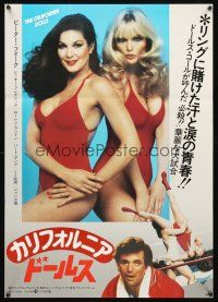 9s014 ALL THE MARBLES Japanese '82 Peter Falk & sexy female wrestlers, The California Dolls!