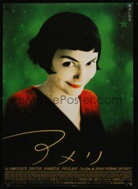9s015 AMELIE Japanese '01 Jean-Pierre Jeunet, great close up of Audrey Tautou!