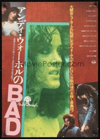 9s017 ANDY WARHOL'S BAD Japanese '77 Carroll Baker, Perry King, sexploitation black comedy!