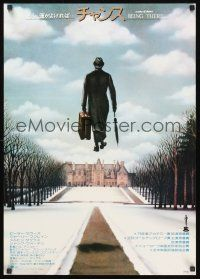 9s028 BEING THERE style A Japanese '80 Peter Sellers, Shirley MacLaine, directed by Hal Ashby!