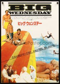9s029 BIG WEDNESDAY style A Japanese '78 John Milius surfing classic, image of cast on surfboard!