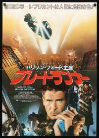 9s034 BLADE RUNNER Japanese '82 Ridley Scott sci-fi classic, great montage of Ford & top cast