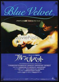 9s035 BLUE VELVET Japanese '86 directed by David Lynch, sexy Isabella Rossellini, Kyle McLachlan!