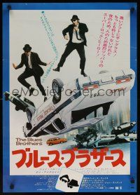 9s036 BLUES BROTHERS Japanese '80 John Belushi & Dan Aykroyd are on a mission from God!