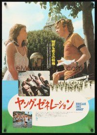9s037 BREAKING AWAY Japanese '79 Dennis Christopher, Dennis Quaid, Jackie Earle Haley, different!
