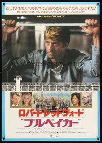 9s039 BRUBAKER Japanese '80 warden Robert Redford is the most wanted man in Wakefield prison!